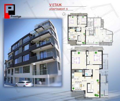 V-etag-apart-9